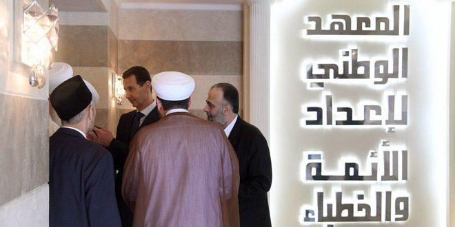 Cumhurbaşkanı Esad Terör ve Radikalizmle Mücadele İçin Uluslararası Şam İslam Merkezinin Açılışını Yaptı