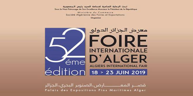 Uluslararası Cezayir Fuarında Suriye Reyonuna Büyük İlgi