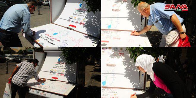 Golan'a En Uzun Vefa ve Sevgi Mektubunun İmzalanması İçin Haydi Hep Beraber Faaliyeti Şam'a Vardı
