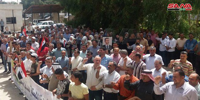 Kunaytralılar Golanlı Yurttaşlarla Dayanışıyor