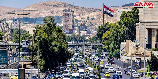 Şamlılar Günlerini Böyle Geçiriyor