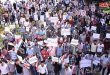 Suriye Topraklarına Yönelik Amerikan ve Türk Saldırılarını Portesto Eden İki Gösteri Düzenlendi