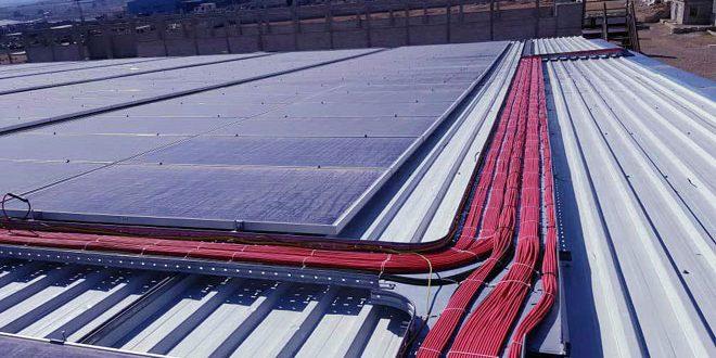 Güneş Enerjisiyle Çalışan En Büyük İstasyon Çalıştırıldı