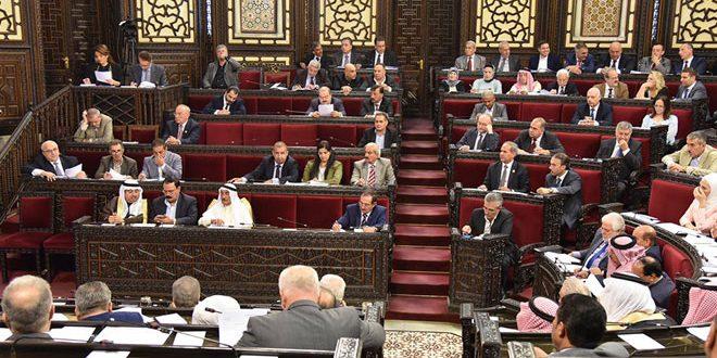 Meclis Kanun Tasarısının Bir Kısım Maddelerini Onayladı
