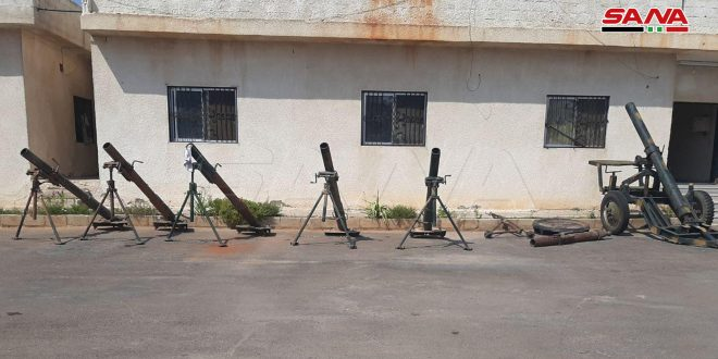"""""""İzze Ordusu"""" Terör Örgütünden Kalma Ağır Silahlar Ele Geçirildi"""