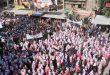 Türk Saldırganlığını Protesto Eden Gösteriler Sürüyor (VİDEO)