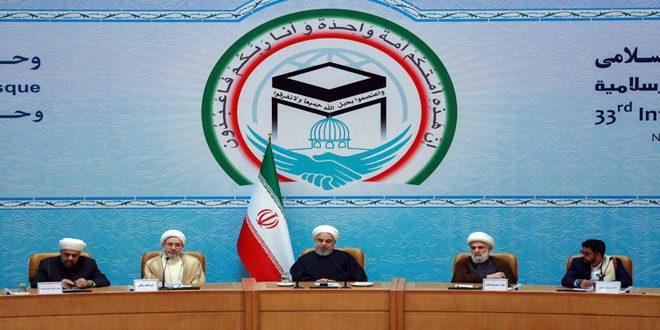 Suriye'nin Katılımıyla… Uluslararası İslam Birliği Konferansı Faaliyetleri Tahran'da Başladı