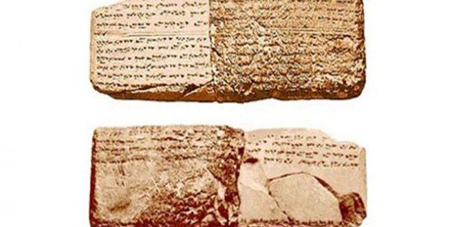 Antik Dünyada Kaydedilmiş Müzik Notalarına Işık Tuttu
