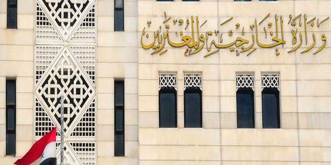 """Suriye """"Yüzyılın Anlaşması""""nı Şiddetle Kınadı Filistin Halkının Meşru Haklarını Geri Almadaki Mücadelesini De Destekledi"""