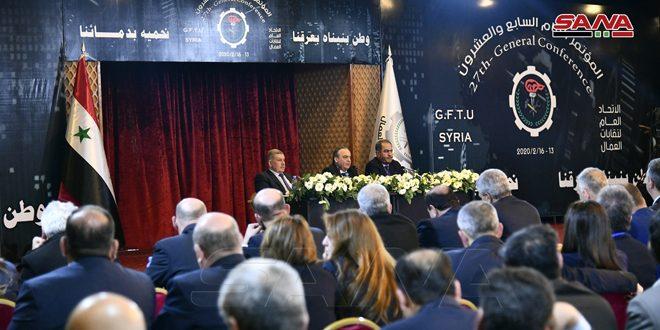 Başbakan Hamis: Kamu Sektöründe Reform Yapmaya Devam Ediyoruz.. Para Kurumlarımız Zorlukları Aşmaya Kadirdir