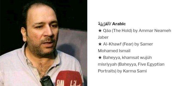 Suriye, 2020 Avrupa Drama Ağı'ndan Eurodram Ödülü'nü Kazandı