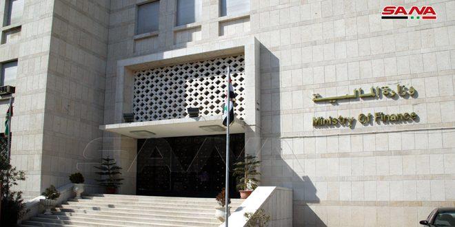 Maliye Bakanlığı, Devlet kurumlarında Çalışanların Maaşlarını Yarın Saat 12:00'den Önce Teslim Almasına Çağırıyor