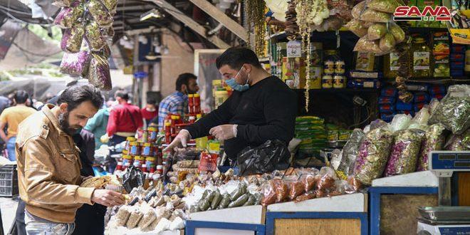Şam'dan Sebze Ve Meyve Pazarlarından Kareler – Foto