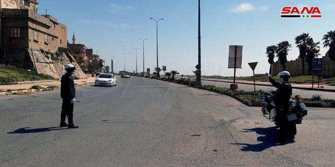 Tartus Valiliği Vatandaşların Deniz Sahilinde Dolaşımlarını Meneden Karar Çıkardı