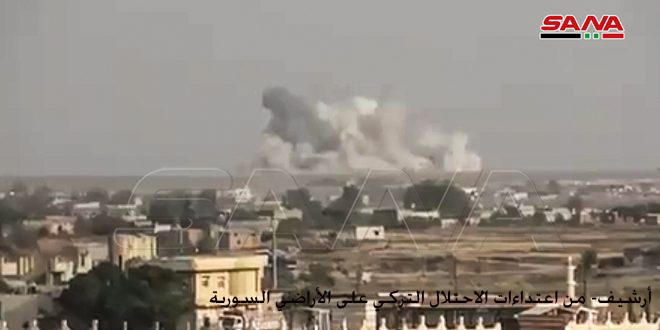 İşgalci Türk Kuvvetleriyle Kiralık Teröristleri Güvenli Köylere Roketli Saldırılarını Sürdürüyor