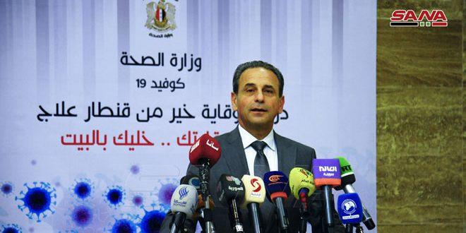 Sağlık Bakanı: Hiçbir İlacın Hammadesi Kesilmedi.. Hükumet İthalatın Finanse Edilmesini Destekleme Ağırlıklarına Tahammü Ediyor