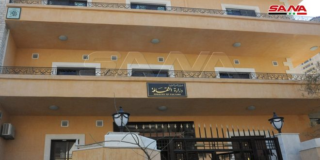 Kültür Bakanlığı, 2020 Devlet Teşvik Ödülü'ne Adaylık Kapısını Açtı.
