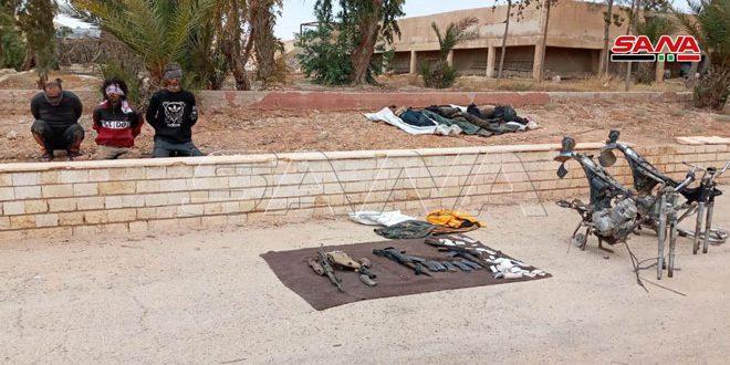 Yetkili Makamlar, Sıkı Bir Pusu'da 3 Terörist Öldürdü, 3 Terörist De Yakalandı