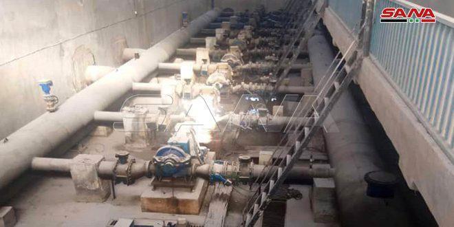 Türk İşgali Haseke'ye Su Sağlayan Aluk İstasyonunu Kapattı