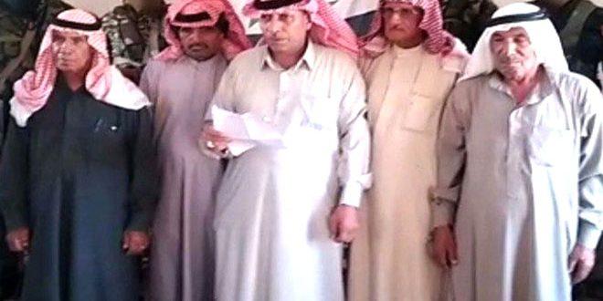El Buassi Aşiretinin Beyanı: Amerikan İşgaline ve Yardımcılarına Karşı Direnmek ve Suriye'yi Pisliklerinden Temizlemek