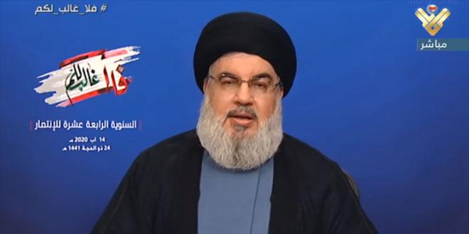 Nasrullah: Hizbullah Ve Tüm Gücüyle Lübnan Devleti ve Beyrut Limanındaki Patlama Sonucunda Zarar Gören Lübnan Halkının Tasarrufu Altındadır