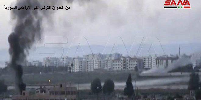 İşgalci Türk Güçleri ve Kiralıkları Abu Raseyn Beldesine Füzelerle Saldırdı