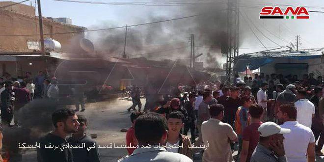 Haseke ve Rakka'da Düzenlenen Saldırılarda DSG Milisleri'nin 3 Militan Öldürüldü