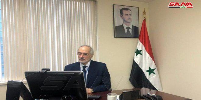 Caferi: ABD Yönetimi Ve Avrupa Birliği, Tek Taraflı Zorlayıcı Önlemler Alarak Suriye'ye Karşı Ekonomik Terörizmi Sürdürüyor