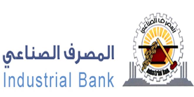 Sanayi Bankası Yenilenebilir Enerji Projelerinin Tahmini Maliyetinin %70'ni Finanse Edecek