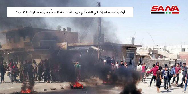 DSG Milislerinden Birkaç Silahlı Öldürüldü, Diğerleri De Kaçırıldı
