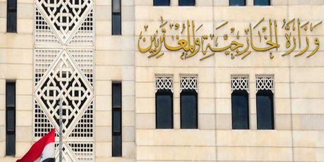 Dışişleri Lübnan Yargısını Bişri'de Meydana Gelen Talihsiz Ferdi Kazanın Sonuçlarının Ortaya Çıkarma Ve Sömürülmesini Engellemeye Çağrı Yaptı