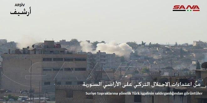 Türk İşgali ve Çeteleri Tel Abyad Bölgesindeki Köyleri Bombaladı