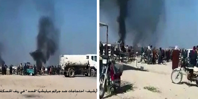 Haseke'nin Güneyinde DSG Milislerinden Bir Unsur Bilinmeyen Kişilerce Öldürüldü