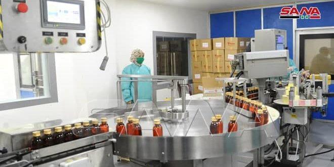 Sanayi Bakanlığı, 2020 Onlarca Proje ve Üretim Hattığı Açıldı