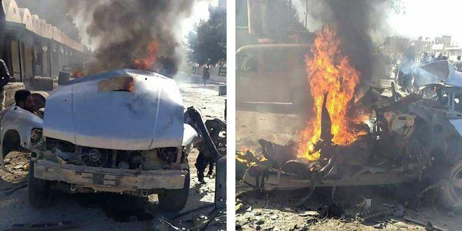 Rasul Ayn Kentinde Bomba Yüklü Bir Araç Patladı