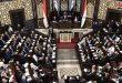 Halk Meclisi Başkanı Yarın Pazartesi'den İtibaren Cumhurbaşkanlığı Seçimleri İçin Adaylık Kapısının Açacağını İlan Etti