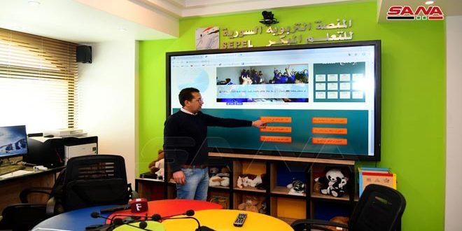 Eğitim Sürecini Evde Sürdürmek İçin E-Platformları Aracılığıyla Etkileşimli Dersler, Oyunlar ve Sınavlar Sunuluyor