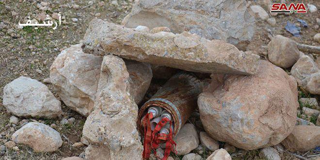 Hama Kırsalında Yabancı Bir Cisim Patladı, 6 Çocuk Yaralandı