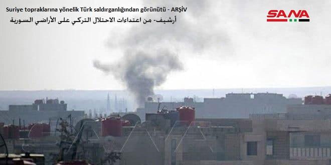 Türk İşgalinin Kiralıkları Afrin Kırsalındaki Köylere Saldırdı
