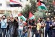 Dera Kenti'nde Filistin Halkına Destek Yürüyüşü
