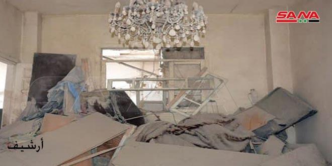 Terör Örgütleri Hama Kırsalındaki Jurin Beldesine Havan Mermileriyle Saldırdı