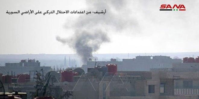 Türk İşgali ve Kiralıkları, Halep Kırsalına Füzelerle Saldırdı.
