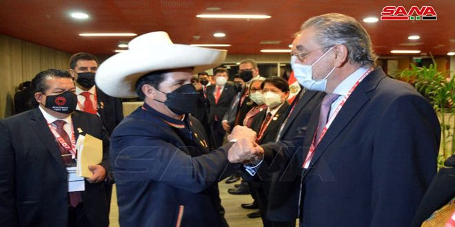 Cumhurbaşkanı Esad Adına Tebrikler Sundu.. Suriye'nin Karakas Büyükelçisi Peru'nun Seçilmiş Başkanının Göreve Başlama Törenine Katıldı