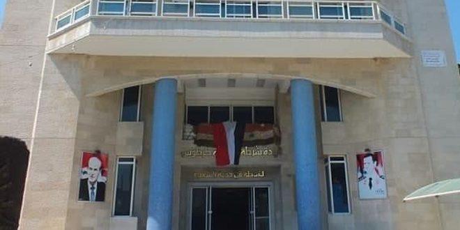 Tartus'ta Adalet Sarayı Önünde Bomba İnfilak Etti İki Kişi Vefat Etti Bazıları Yaralandı