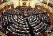 مجلس النواب المصري يدين عدوان النظام التركي على عفرين