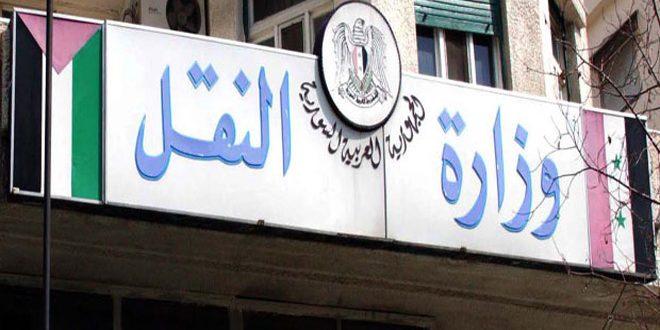 وزارة النقل تعيد فتح دائرتي نقل الكسوة والنبك في ريف دمشق