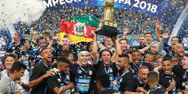 غريميو يحرز لقب كأس السوبر لكرة القدم في أمريكا الجنوبية