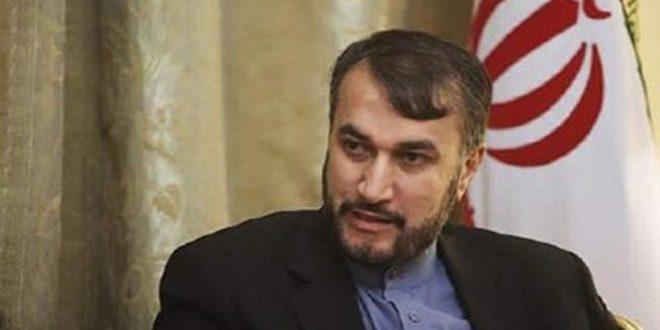 عبد اللهيان: الولايات المتحدة تستخدم الإرهاب لتنفيذ مخططاتها في سورية