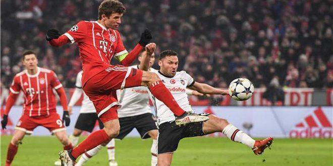 بايرن الألماني يهزم بشيكطاش التركي بخماسية في دوري أبطال أوروبا