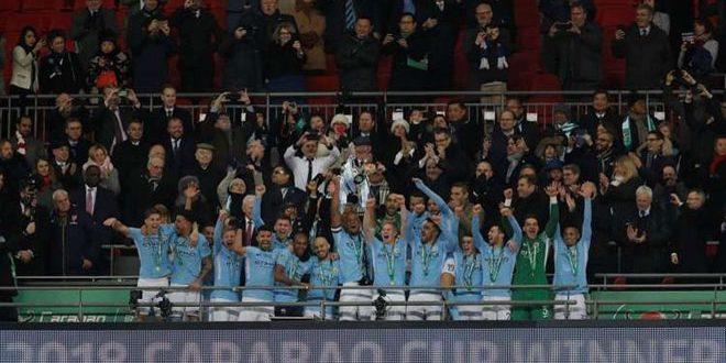 مانشستر سيتي يحرز لقب كأس رابطة الأندية الانكليزية